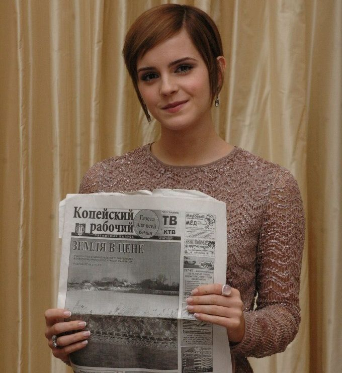 Hollywood Stars and Chelyabinsk Russian newspaper [no photoshop pics]