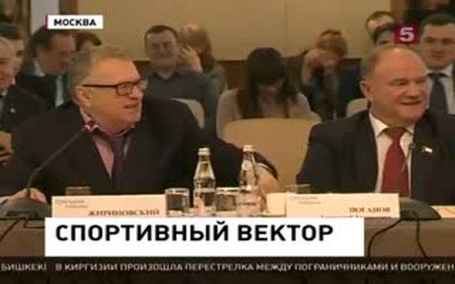 Жириновский про выступление Плющенко на Олимпиаде