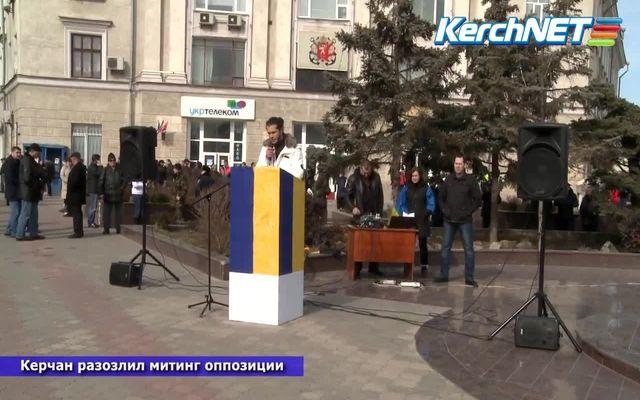 Народ разогнал митинг майдановцев в Керчи