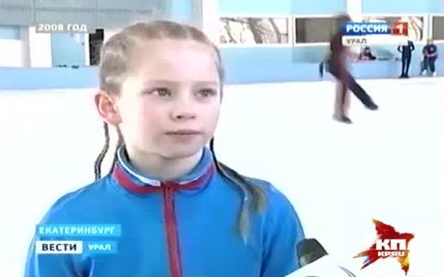 Совет будущим чемпионам от Юлии Липницкой