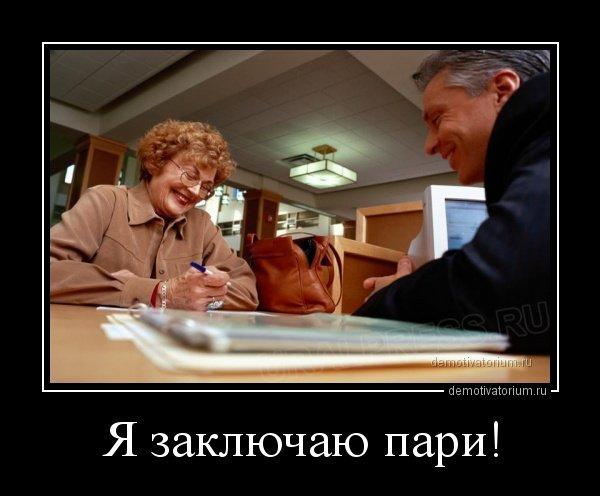 porevo-derzhala-muzhika-za-yaytsa-muzhik-saditsya