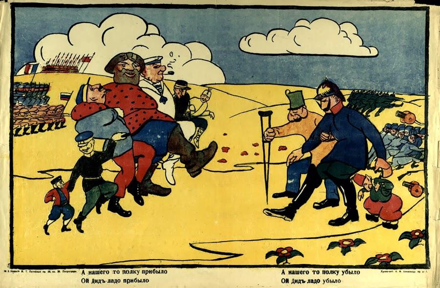 плакаты российской империи первая мировая цена