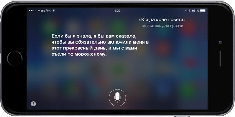 Siri шутит: самые смешные ответы голосового помощника на русском языке siri, юмор