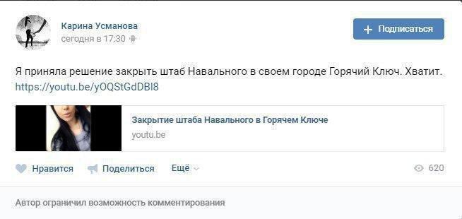 Навальный разочаровал сторонников: после провала 28 января блогер стал терять штабы 28 января, Алексей Навальный, Митинги, навальный, политика, протест