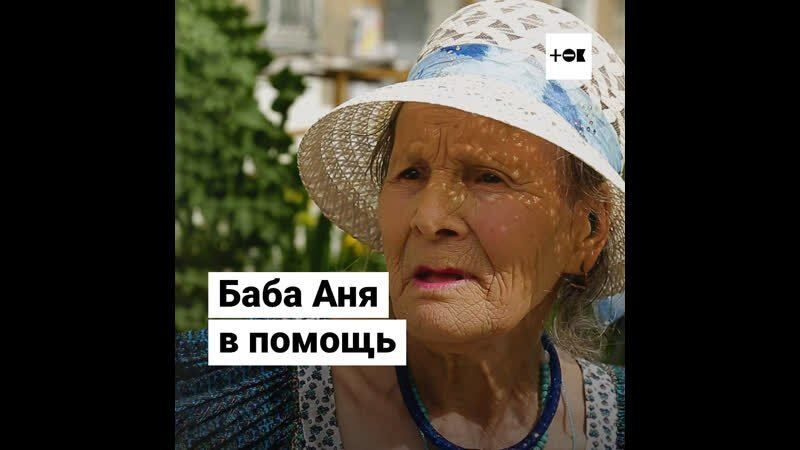Бабушка с внуком : смотреть русское порно видео онлайн