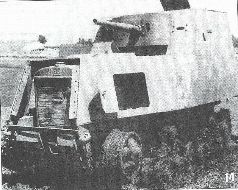 Подбитый бронетрактор ХТЗ-16, лишившийся гусениц