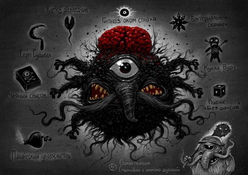 15 самых живучих тварей и всеобщее чипирование: зачем известные российские иллюстраторы рисуют монстров?