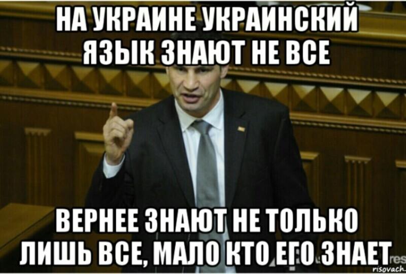 Политические картинки - 954