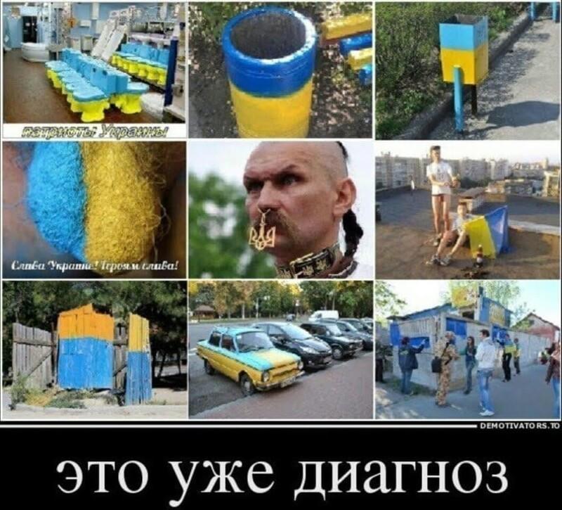 Политические картинки - 956
