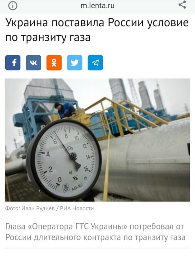 "Клиника ""Украина""."